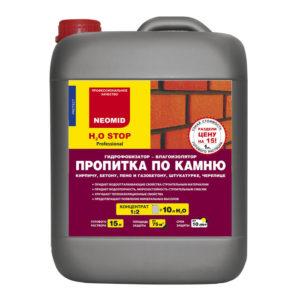 Неомид H2O STOP Влагоизолятор