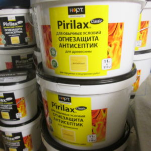 Пирилакс (Pirilax)